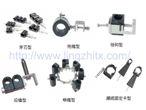 Various types of cable clamps