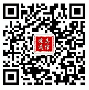 Shandong Lingzhi Communication Technology Co., Ltd.